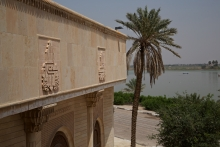 External wall of the Museum with view of Shatt Al Arab - photo by Ian M. McGregor